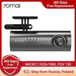 70mai Dash Cam 1S Car DVR 70 mai Camera Support Smart Voice Control WIFI Wireless Connect 1080P HD 130 Degree FOV
