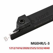 BEYOND MGEHR MGEHL MGEHR1212-3 MGEHR1616-3 MGEHR2020-3 MGEHR2525-3 MGEHR3232-3 MGEHR4040-3 Grooving Tool Holder Lathe Cutter CNC bm1084 3 3 bm1084