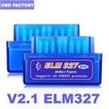 ELM327 V2.1 для Android Крутящий момент OBDll Bluetooth Интерфейс OBD2 сканер Супер Мини ELM 327 поддерживает OBD II протоколы считыватель кода