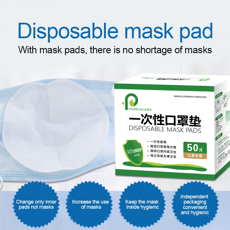 50Pcs Mask Fiters Facial Mask Pad Non-woven Haze Universal Protective Breathable Replaceable Filter