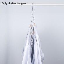S Форма Экономия пространства сушки вешалка для одежды органайзер для гардероба пальто Металл многофункциональный с крюком поддержки рубашки шкаф