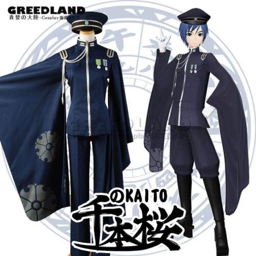 Vocaloid Kaito Senbon Sakura Cosplay Costume UK