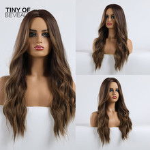 Long Curly Wigs Natural Wigs Middle Part