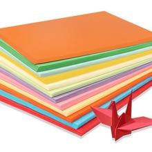 Handwork Card A4-Paper-Printer Copy-Paper Tracing 80GSM 10-Color 50pcs/Lot Scrapbook-Drop