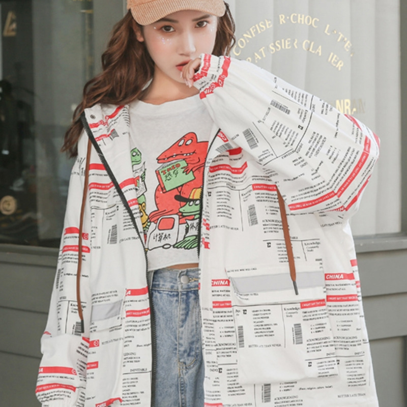 #9137 Spring Thin Casual Loose Hoodies Jackets Coats Women Plus Size Long Sleeve Jacket Ladies Big Pockets Hooded Streetwear 1