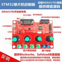 MCU control board / ADAU1701/STM32 control board