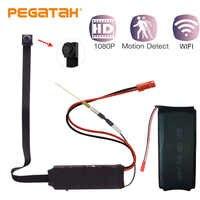 1080P inalámbrico wifi Mini cámara videocámara P2P IP Cámara micro control remoto mini cámara wifi 128G tarjeta TF oculta