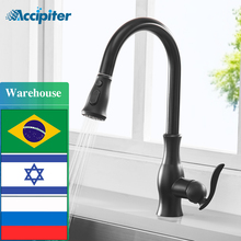 Pull Out Kitchen Faucet Brass Mixer Tap Sink Black Faucet with Pull Out Spray Single Handle High Arc Chrome Kitchen Tap kitchen faucet kitchen led tap sink mixer polished chrome brass double spouts 360 degree pull out