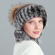 Женская зимняя шапка шарф набор Толстая теплая из натурального