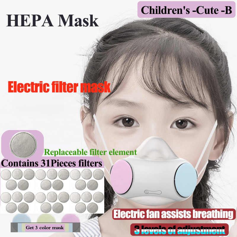 KN95 Маска Защитная маска для взрослых Пылезащитная маска для детей N95 фильтр электрическая маска для очистки воздуха FFP2 N95 grade Mask