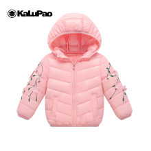 Kalupao 2-6y Girls Down Coats Girl Winter Little Baby Girl New Parkas Flower Stitching Hooded Jacket Slim Warm Thick Coat brand baby infant girls fur winter warm coat 2018 cloak jacket thick warm clothes baby girl cute hooded long sleeve coats jacket