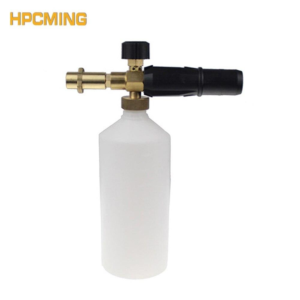 ¡OFERTA DE 2019! pistola/boquilla de rociador de lavado a presión ajustable de espuma de nieve Adaptador para boquilla de espuma/Cañón de espuma/generador de espuma/vaporizador de jabón de alta presión para Karcher K2 K3 K4 K5 K6 K7 lavadora a presión