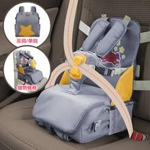 3 в 1 Многофункциональный для хранения водонепроницаемый и высокой плотности сиденья ремень адаптеры Дети Портативный Детское сиденье