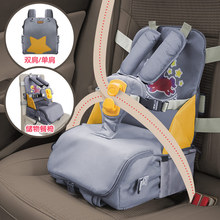 3 in 1 Multi-function for storage waterproof & high density Seat strap adapters kids portable baby booster seat