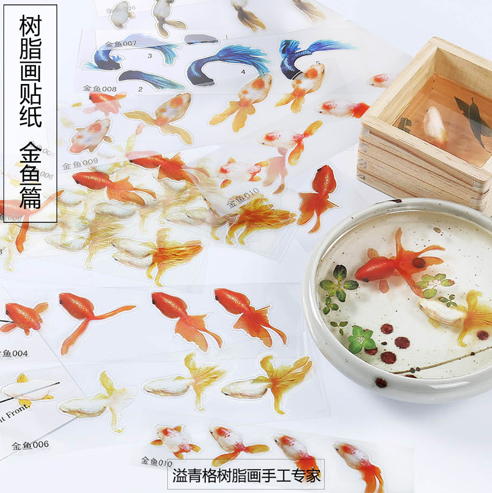 Resin Goldfish Sticker 3D Resin Goldfish Sticker Material Sticker Crystal Epoxy Goldfish Painting