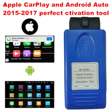 2019 CarPlay for mercede/bens NTG5 S1 Apple and Android Auto activation tool ntg5s1 A B CLA CLS GLA