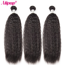 Braziliaanse Kinky Steil Haar Bundels 3 Bundels Deals Braziliaanse Hair Weave Bundels 100% Human Hair Extension Remy Alipop Zwart(China)