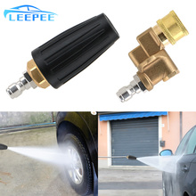 Rotary Pivoting Coupler Jet Sprayer Turbo Nozzles Sprayer Car Cleaning For Quick Connector Car Pressure Washer Accessory