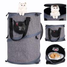 Новинка переноска для собак складная дорожная сумка кошек дышащая