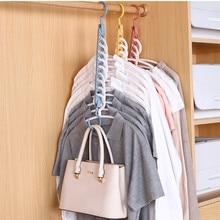 9 отверстие Магия вешалка для одежды вешалка многофункциональная складально-мерильная вешалка вращающаяся вешалка для одежды вешалка для ...