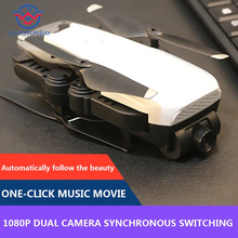 Drone S163 klapp optischen fluss hover RC hubschrauber professionelle HD luft vier in one flugzeug 1080 p hubschrauber mit kamera