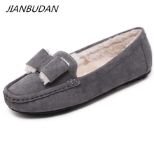 JIANBUDAN Winter warm flat casual shoes Womens comfortable cotton Flat Suede plush Pregnant woman Size 35-41