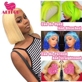 ALITOP 13x6 Blonde Short Bob Lace Front Wig Brazilian Straight Remy Hair 150% Density 613 Ombre Lace Front Human Hair Wigs