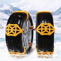 6pcs/set Car Tyre Winter Roadway Safety Tire Snow Adjustable Anti skid Safety Double Snap Skid Wheel TPU Thickened Tire Chains