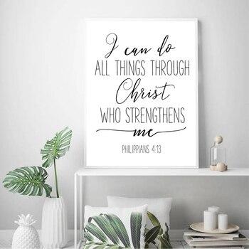 Versículo bíblico Filipenses 413, cuadro sobre lienzo para pared, escritura moderna, citas, impresiones cristianas, póster, decoración de pared para el hogar