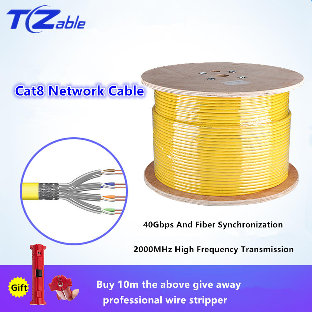 Ethernet Cat8 Network Cable 40Gbps 2000MHz Double Shielded Patch Cord RJ45 Fiber Synchronization Transmission Internet Cable 10m