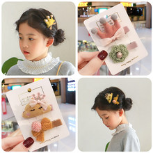 New Winter Women Girls Cute Crown Rabbit Flower Soft Hairpins Sweet Headband Hair Clips Barrettes Children Hair Accessories Set(China)