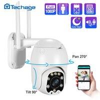 Techage-cámara IP PTZ Pan/Tilt con Zoom óptico 4x, 1080P, 3MP, visión nocturna, impermeable al aire libre, vigilancia CCTV de seguridad HD