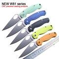 Складной нож W81, тактический нож для выживания, походные ножи для повседневного использования, инструмент, Военный карманный нож с лезвием ...