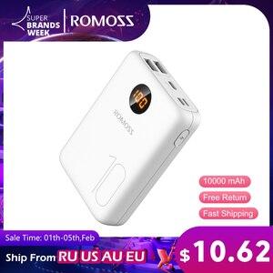 Внешний аккумулятор ROMOSS OM10 на 10000 мА · ч с 2 USB-портами