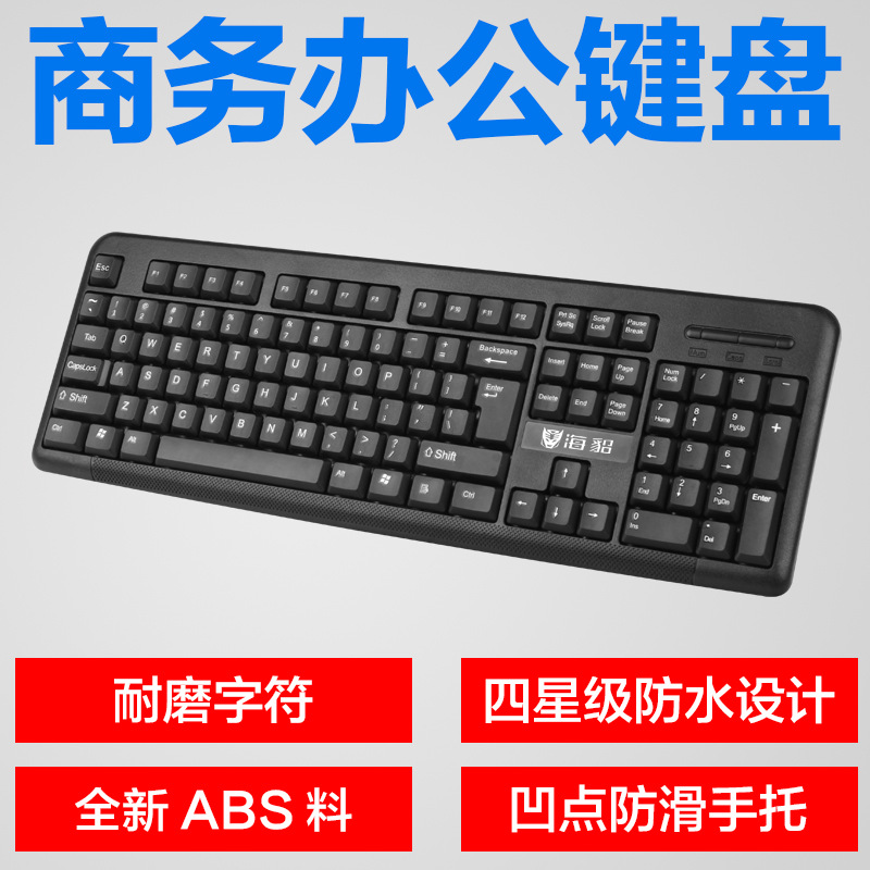 Hydiao Q9 Keyboard Desktop Laptop Office Business USB Gaming Keyboard Typing Keyboard