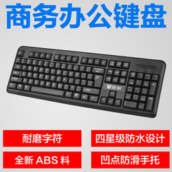 Hydiao Q9 Tastiera Del Computer Portatile Del Desktop Office Business USB Gaming Keyboard Typing Tastiera