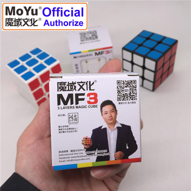 New MoYu 3x3x3 magic cube puzzle cubes professional speed cubo magico educational toys for students MF3SET 6