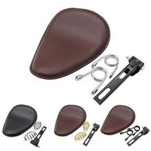 GOOFIT Universal Driver Seat Cushion PU material spring and bracket set Replacement for Harley Honda Yamaha Kawasaki Z087-023