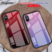 Gradient Tempered Glass Case For iPhone XR X XS Max Colorful Mobile Phone Cover Protective Cases For iPhone 7 8 6 6s Plus X 10
