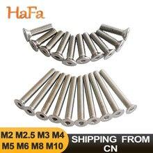 5-50 pces encanta o parafuso de cabeça plana do soquete do hexágono 304 din7991 de aço inoxidável parafuso allen escareado m2 m2.5 m3 m4 m5 m6 m8 m10