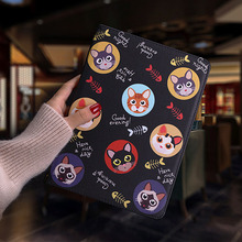 For iPad Air 1 2 Case Tablet Protective Case Cat Cartoon illustration Pu Leather Cover Flip Smart Stand For iPad Pro 9.7 Case цена и фото
