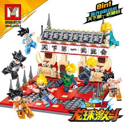 8 In 1 Lepining Dragon Ball Zetto Figures Building Blocks Vegeta Goku The First Budokan In The World Ball Building Blocks Gift
