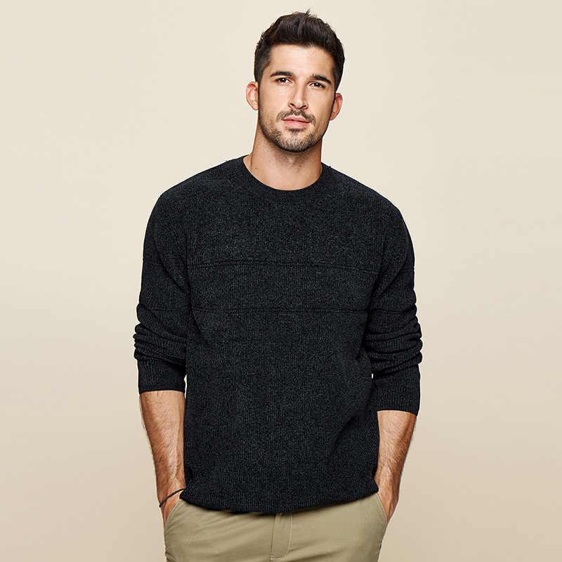 KUEGOU 2019 가을 일반 블랙 블루 스웨터 남성 풀오버 캐주얼 점퍼 남성 브랜드 니트 한국어 새 스타일 옷 12661