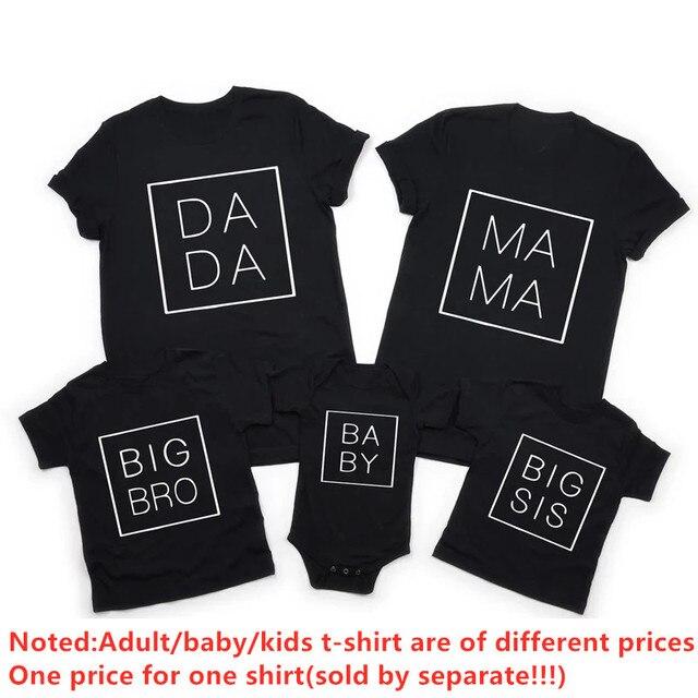 Mama adult baby 90 Names