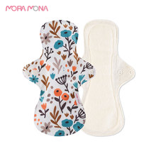 Menstrual-Pad Cloth-Pad Breathable Mora Mona Heavy-Flow for Large-Size Women 5-Pieces