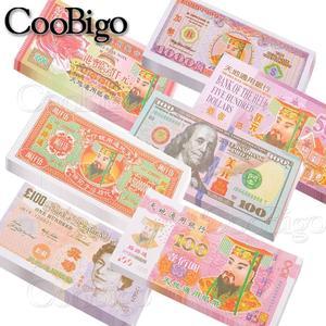78 sheet/sheaf Chinese Joss Paper Money Hell Bank Notes The Qingming Festival Burning Paper Sacrifice Articles Set(China)