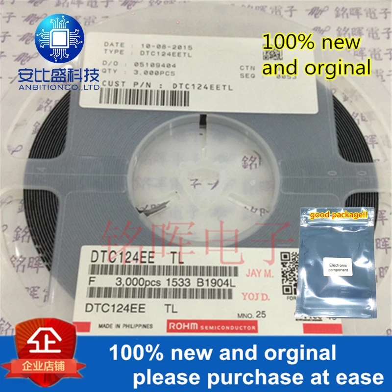 50pcs 100% New And Orgianl DTC124EE Silk-screen 25 SOT523 In Stock