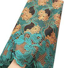 Нигерийская кружевная ткань 2019 Высококачественная вышивка