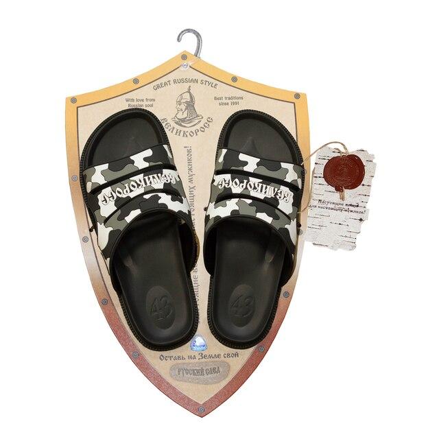 Шлепанцы Великоросс,  «Русский след» Черно белый гранит, ортопедические с рельефной подошвой