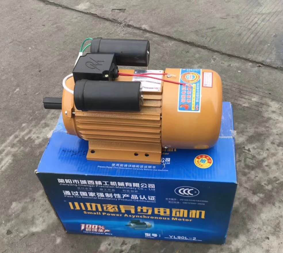 Electric motor for machine UD9FZ-15